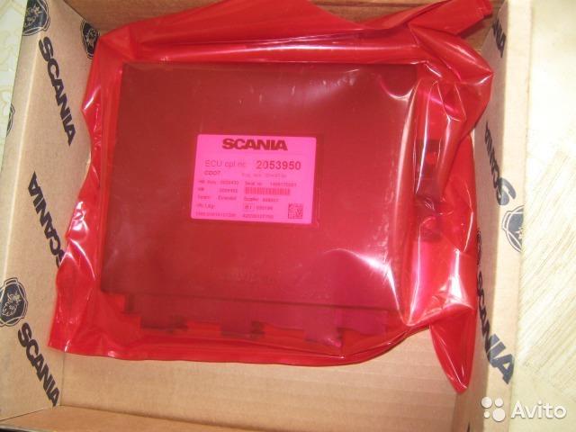 Координатор скания 2456999 или 2309730, новый в упаковке.