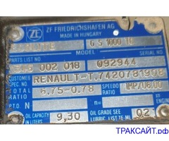 На Рено нужна коробка 6S1000TO (1346002018).