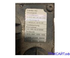Ищу А0224479540001 блок управления VIN - WDB9341611L346662, 2008г.