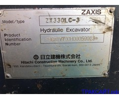 Нужно два б/у двигателя ZX330LC-3 на HITACHI.