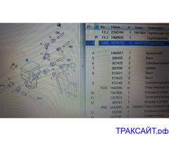 Нужен передний модулятор SCANIA 1879275.