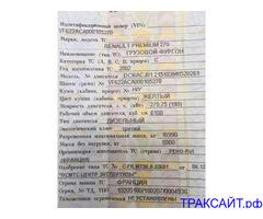 Ищем комплект форсунок 5010450532/5001866639 Рено премиум 2002 года.