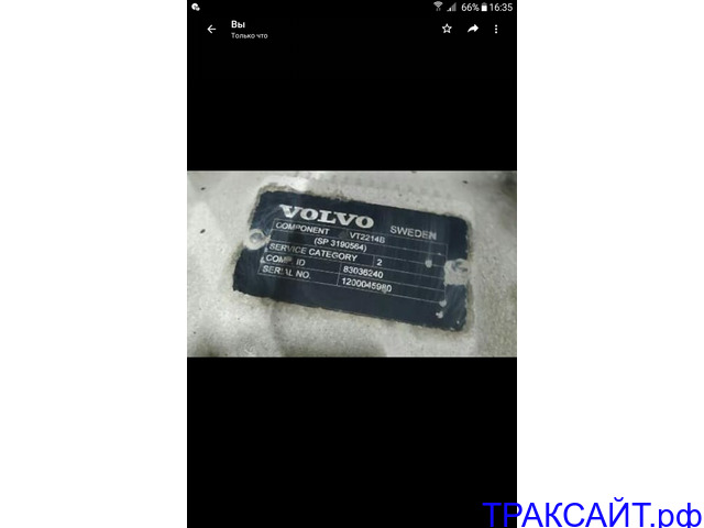 Нужна кпп VT2214B, Volvo.