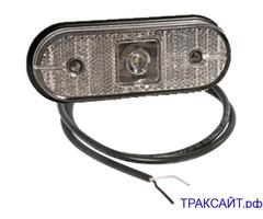 Габаритный фонарь белый овальный LED 0652LW