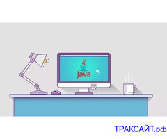 Quality Java Assignment Help Services by Professional Programming Experts