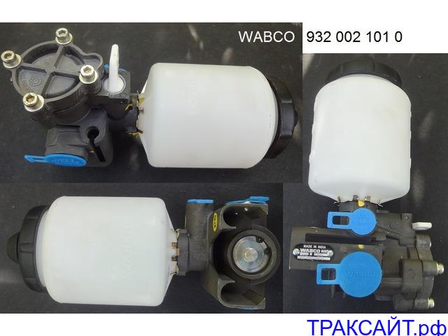 Насос предохранителя от замерзания (антифризер) WABCO