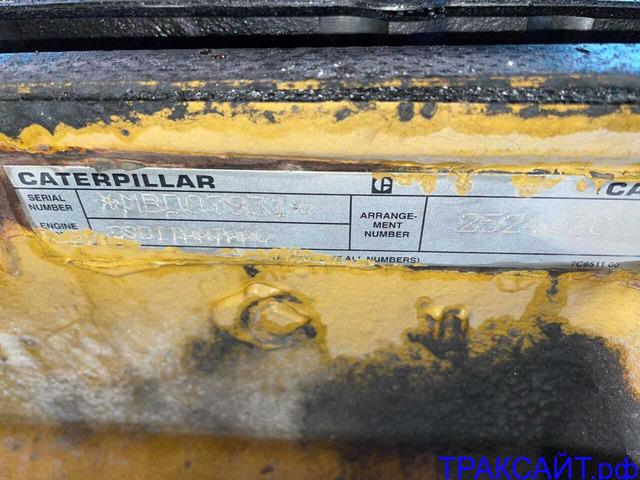 Нужен двс С9 CAT (стоит на дробилке) сер.номер MBD07931.