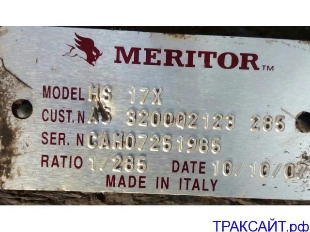 Нужен редуктор MS17X  2.85 на Volvo.
