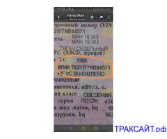 Нужна кпп на MAN 18.343 1998г.(вин WMAT023177M244571).